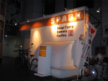 スパーク本店3