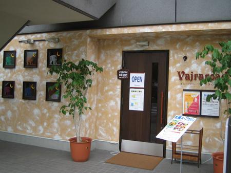ヴァサラロード01