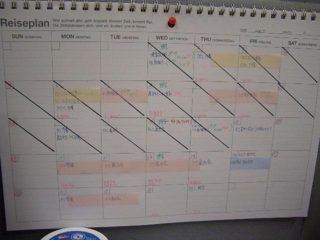 月間カレンダー(会社)