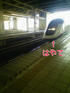 20070813085014