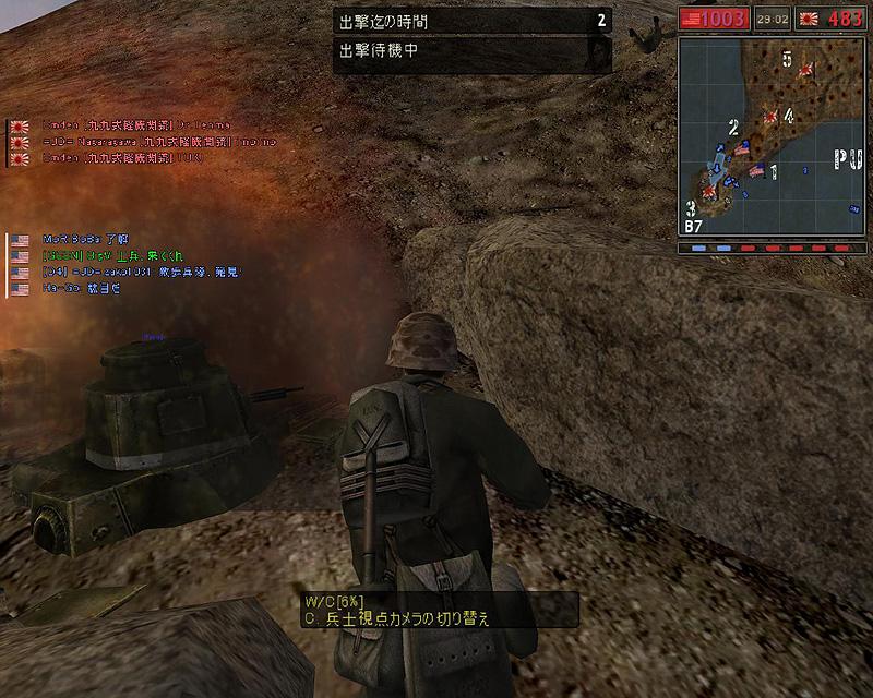 IwojimaDay1_2