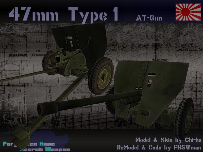 47mmType1_3