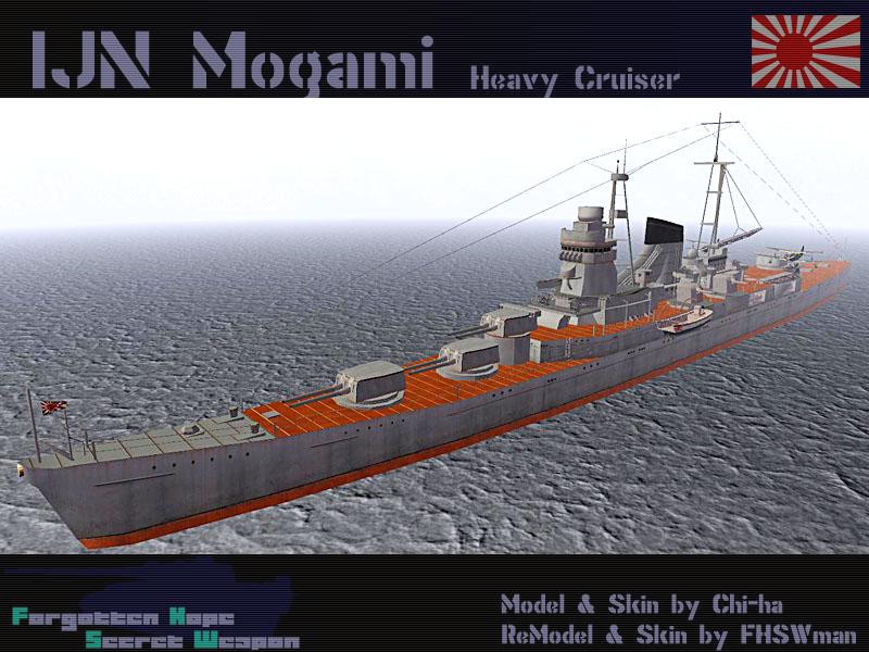 Mogami_NEW