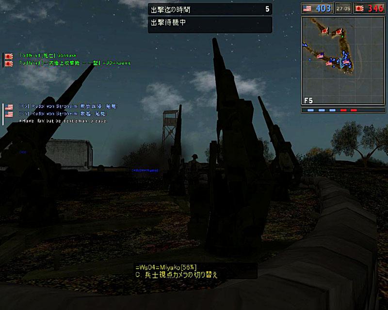 SS18_Nwake1