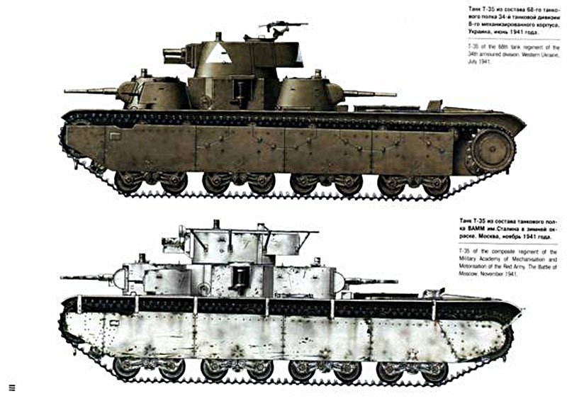 T-35_13