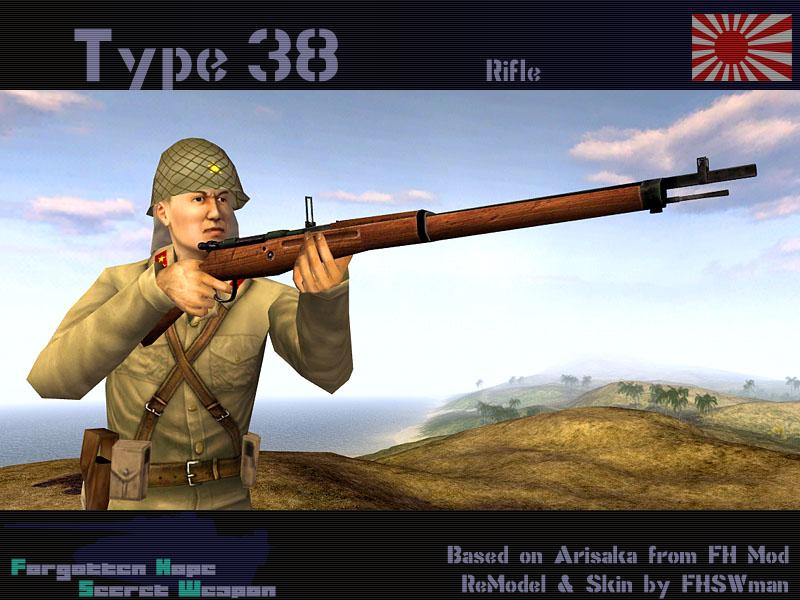 SS21_Type38_1