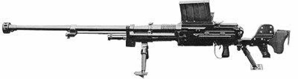 Type97ATR