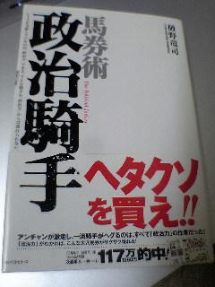 20060216053003