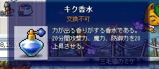 20070811001040.jpg