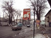 BishkekCafe5.jpg