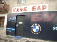 BishkekCafe6.jpg
