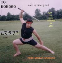 Mostafa(samurai).jpg