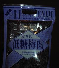 okashiiokashinew6.jpg