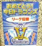 20061011124401.jpg