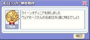 060124-15.jpg
