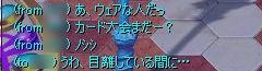 060126-01.jpg