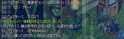 060126-03.jpg