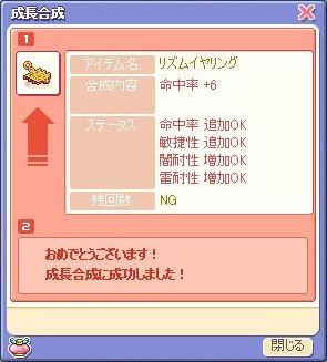 060128-01.jpg