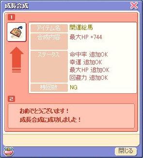 060129-01.jpg