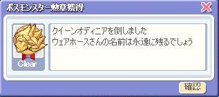 060131-08.jpg