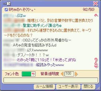 060717-05.jpg