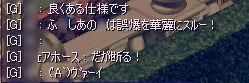 060914-01.jpg