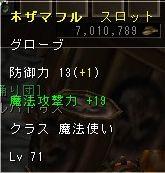 20070422161909.jpg