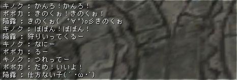20070426033054.jpg