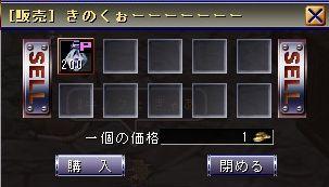 20070501031535.jpg