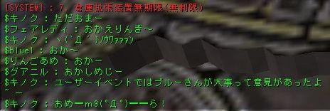 20070509010352.jpg