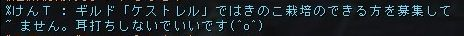 20070703035654.jpg