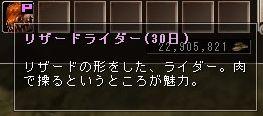 20070704113425.jpg