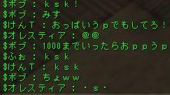 20070715170429.jpg