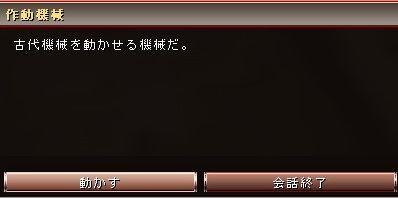 20070715172206.jpg