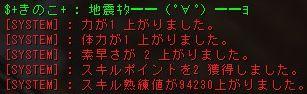 20070717001239.jpg