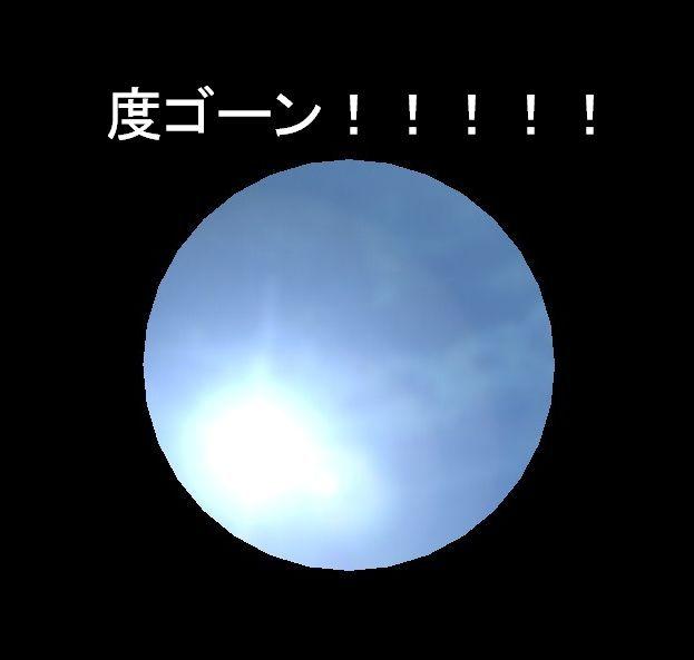 20070717001823.jpg