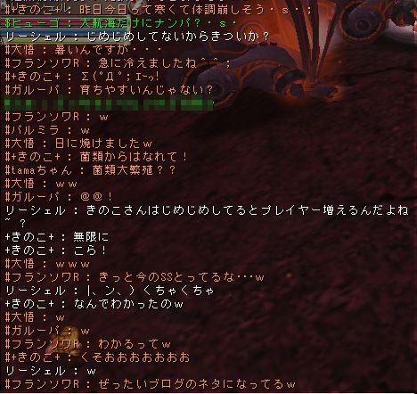 20070720011850.jpg