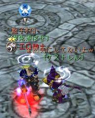20070807001044.jpg