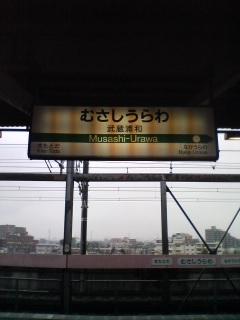 出ていたのはきっとこの駅名看板でしょう。。