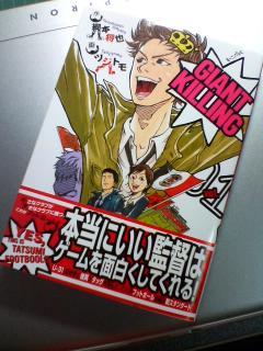 第1巻っ!!