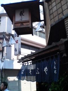 上野藪。。