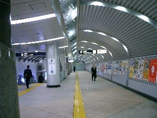 つくば駅2