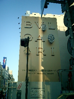 ブルガリショップは今年12月オープンらしいです。