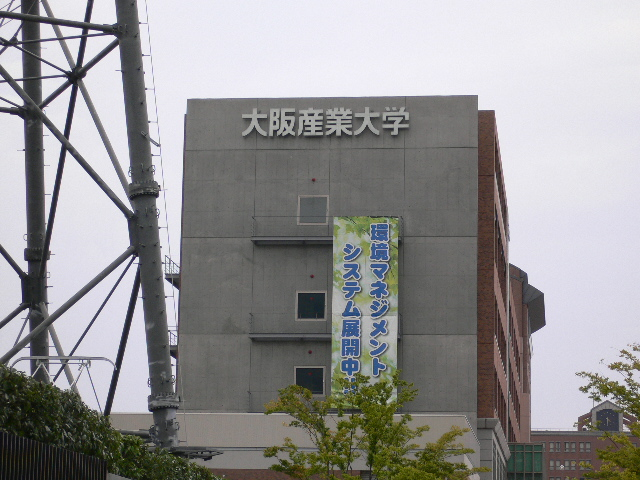 大阪産業大学。。