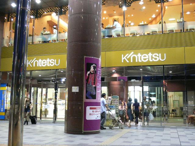 近鉄百貨店 生駒店。