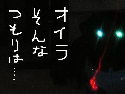 200701229-1.jpg