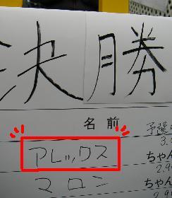 20070217-06.jpg