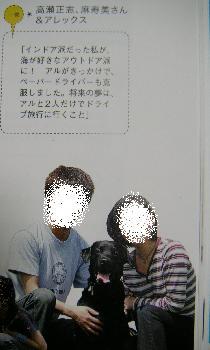 20070225-1.jpg
