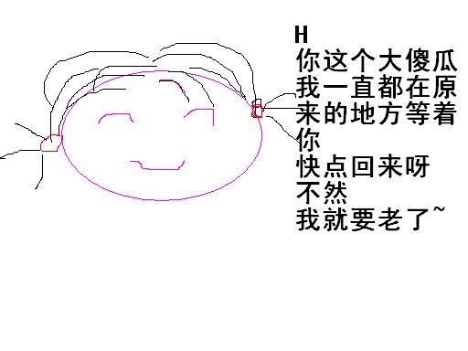 20070716032830.jpg