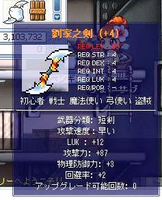 20070711175025.jpg